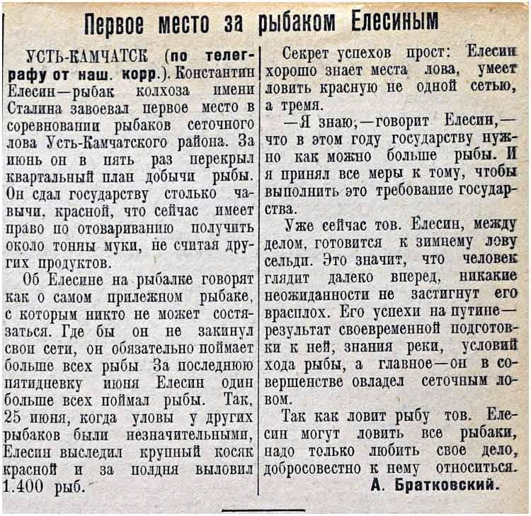 kp-1942-03