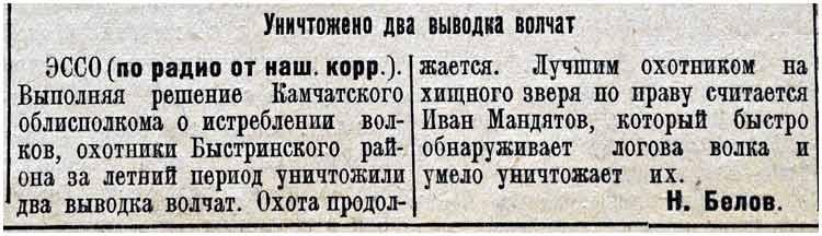 kp-1942-05