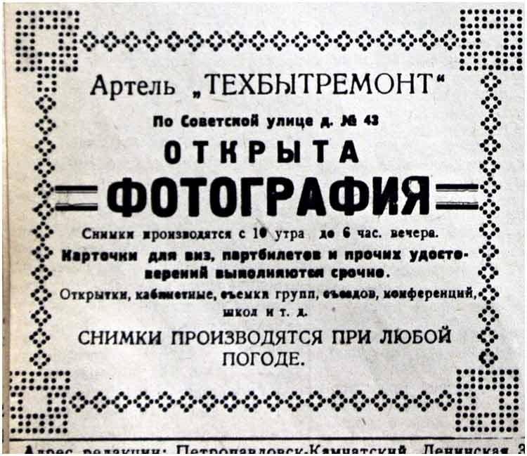 kp-1937-1-28