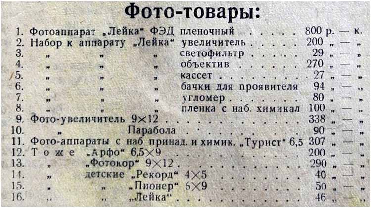 kp-1937-1-30