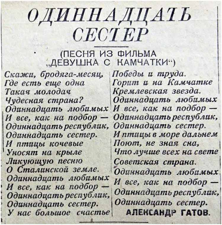 kp-1937-1-14