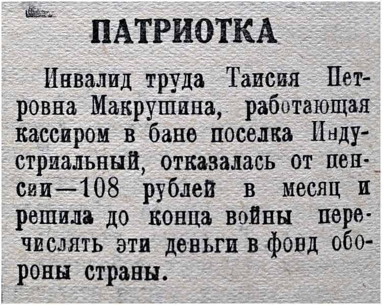 kp-1942-09