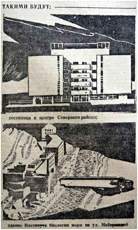 kp-1985-16