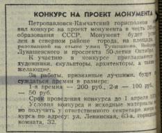 kp-1974-05