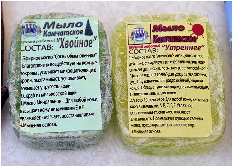 soap-09-2014-01