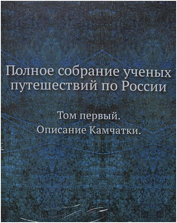 sljunin-book-02