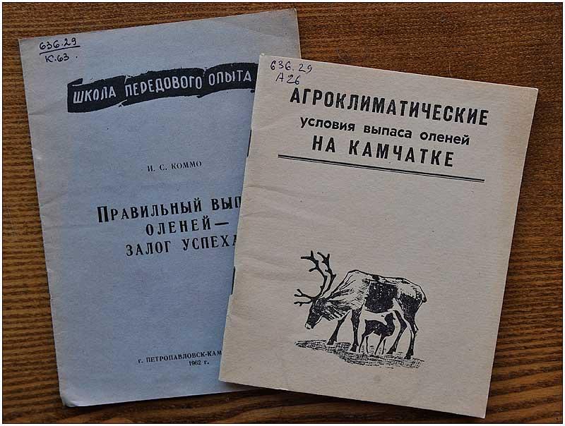 oleni-old-books-01