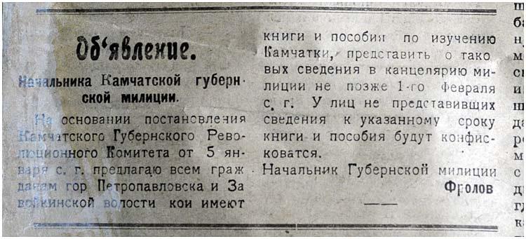 _AVP-pz-19236569-01-24