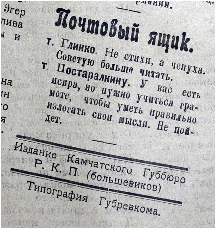 _AVP-pz-19236594-02-02