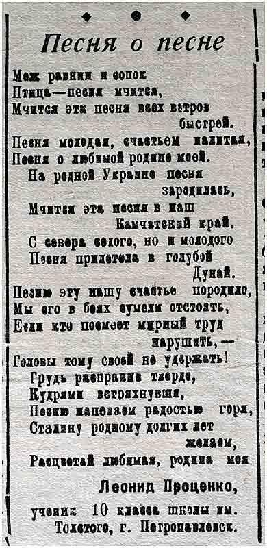 _AVP-kk-1941-2613