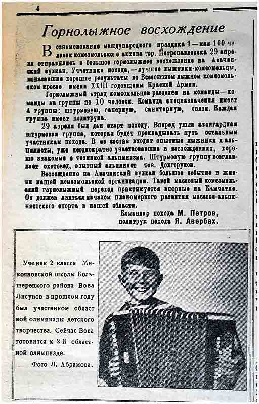 _AVP-kk-1941-2614
