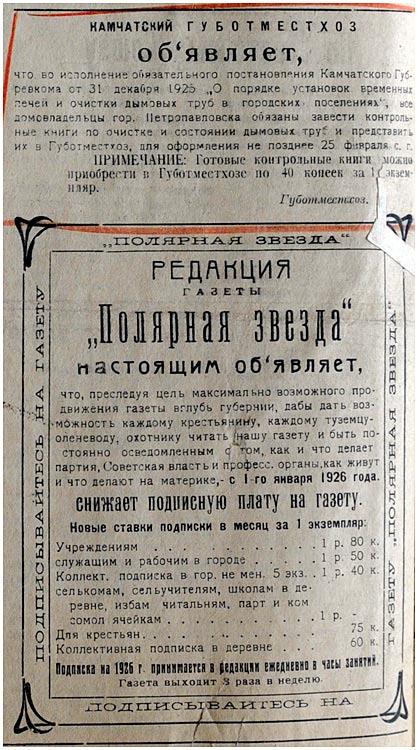 _AVP-pz-1926-8443-02-17