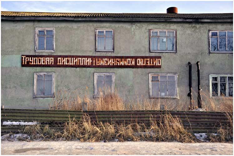 ivashka-11-2013-02