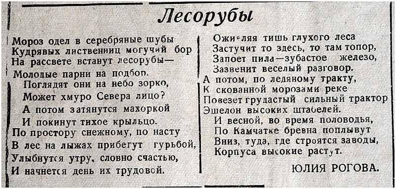 _AVP-kp-1940-4582