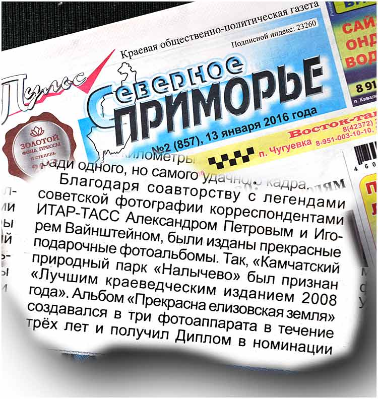 _AVP1151