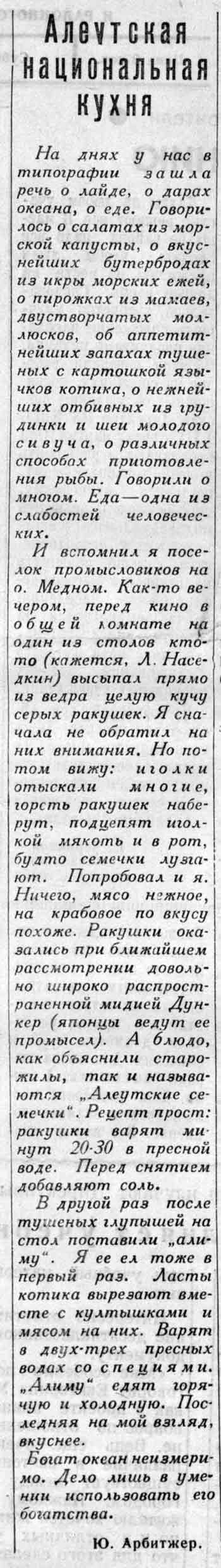 az-1971-23,20-03