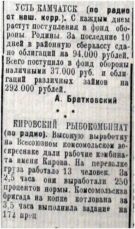 kp-1941-09-10