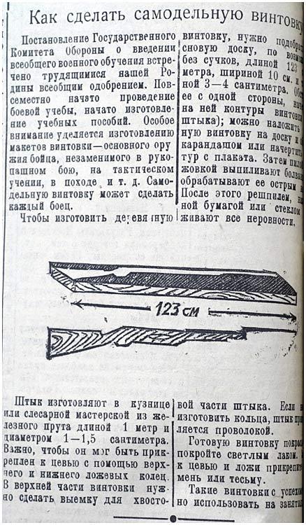 kp-1941-09-25