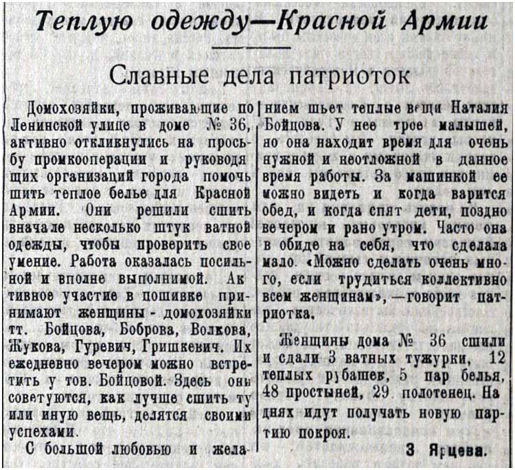 07-10-1941-kp