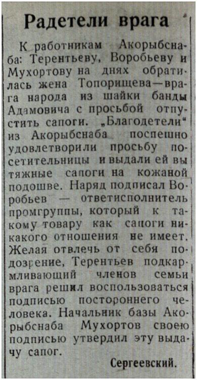 10-10-1937-kp