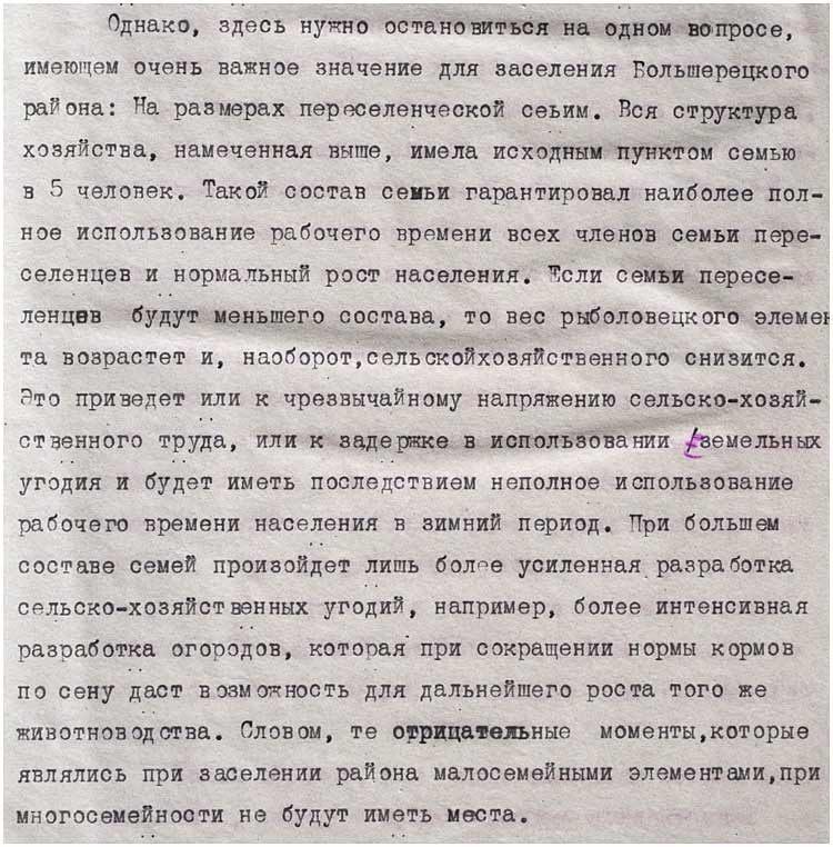 _AVP-bolsh-1930-9253