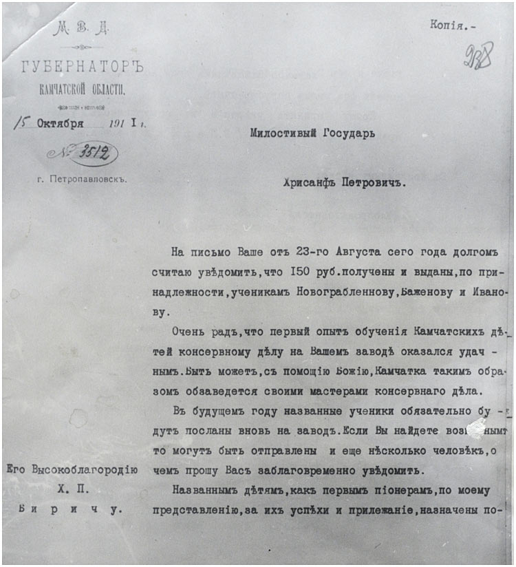 15-10-1911