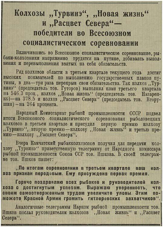 15-10-1942-kp