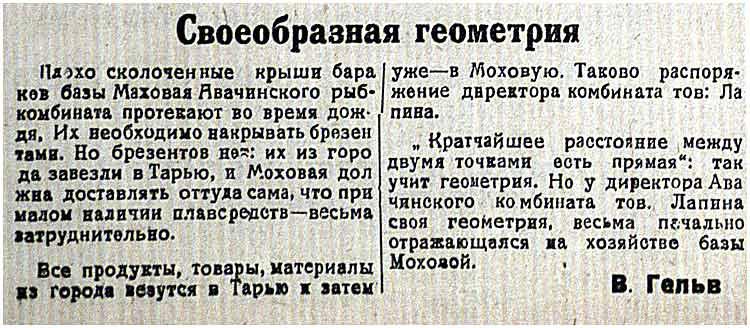 06-11-1935-kp