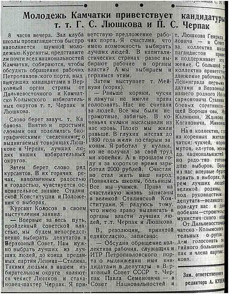 14-11-1937-kp