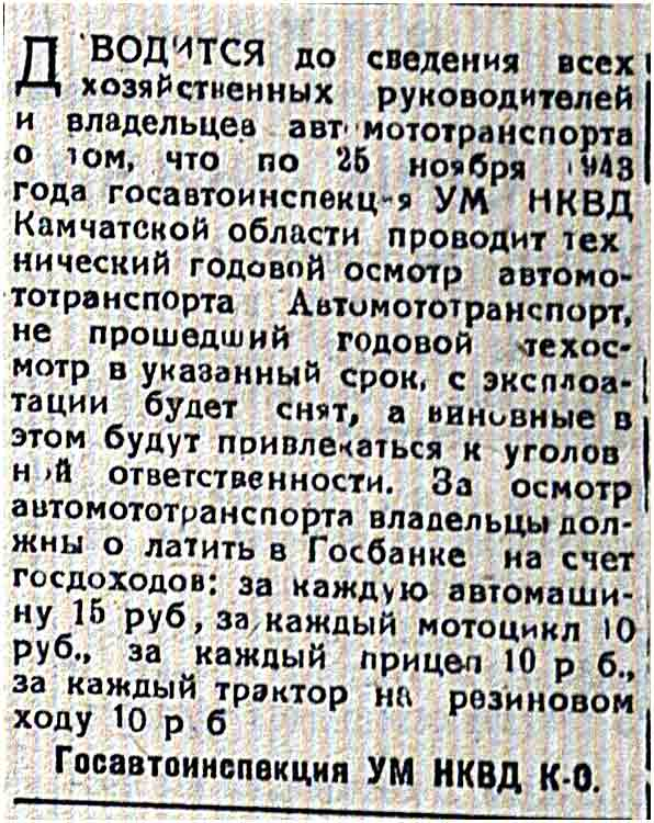 24-11-1943-kp-02