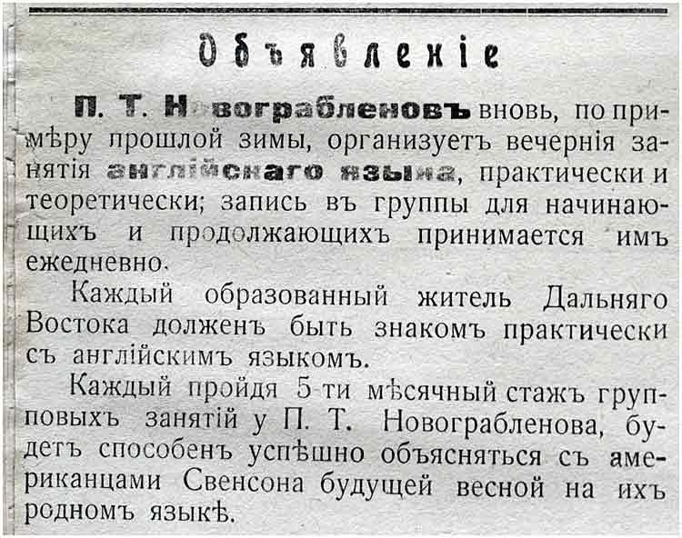 25-11-1919-kamvestnik-1919-0123