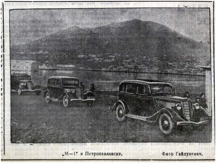 27-11-1938-kp