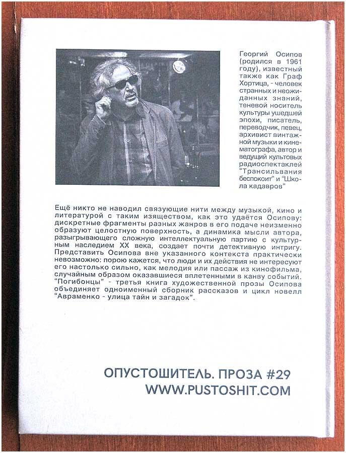 DSCN2983