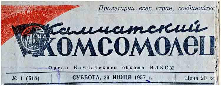 kk-1957-00