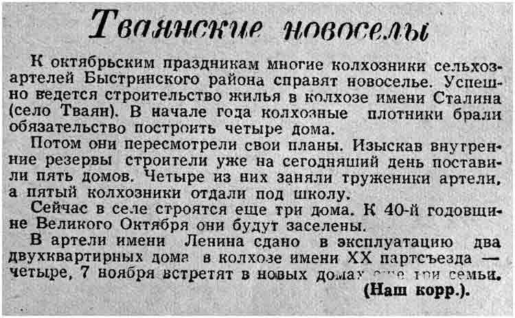 kk-1957-15