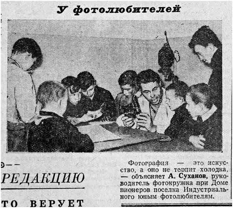 kk-1957-19