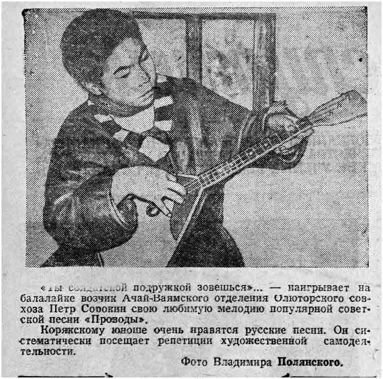 kk-1957-20