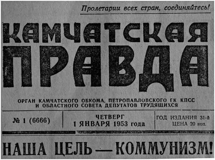 kp-1953-00