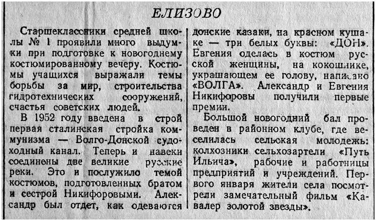 kp-1953-01