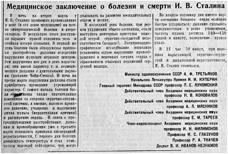 kp-1953-02