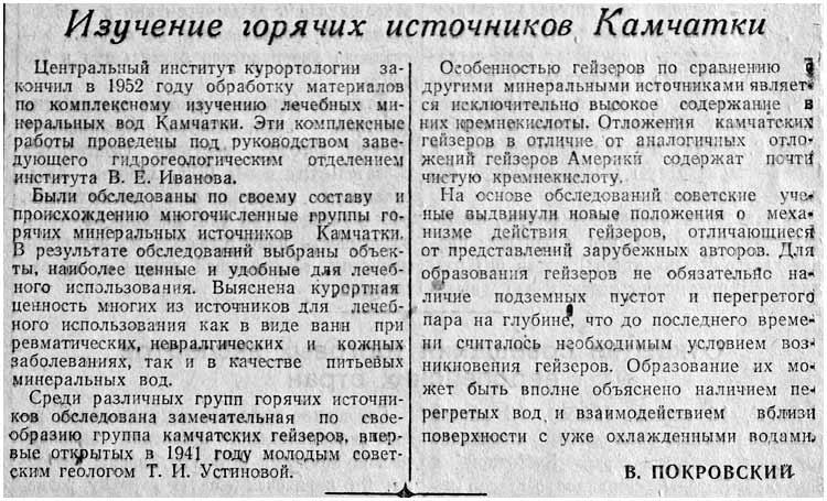 kp-1953-05