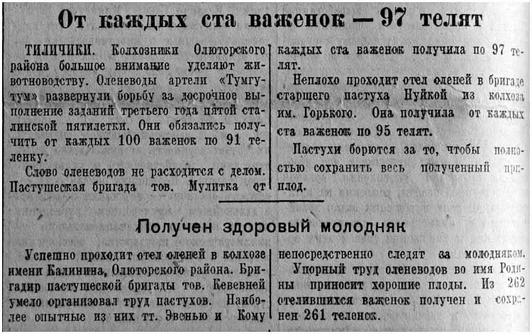 kp-1953-08