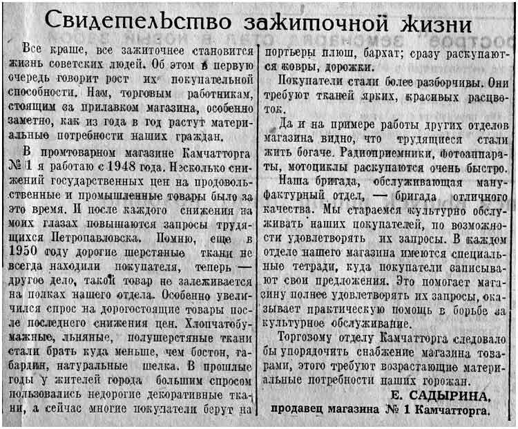 kp-1953-11