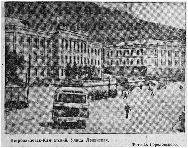 kp-1953-14
