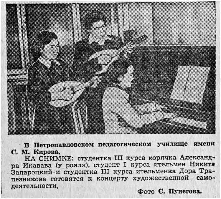 kp-1955-19