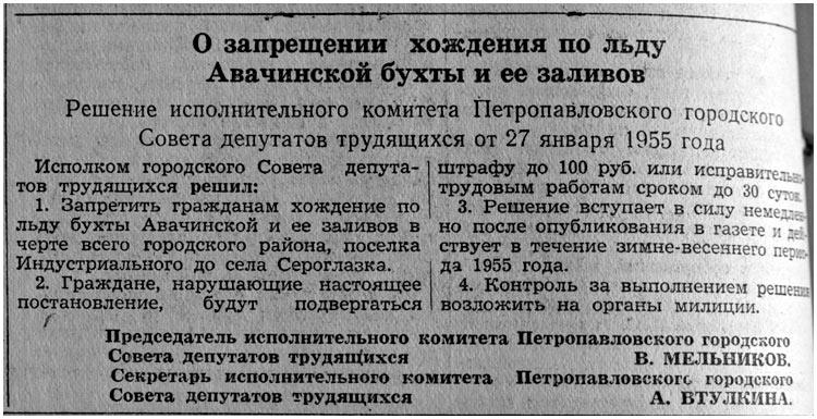 kp-1955-22