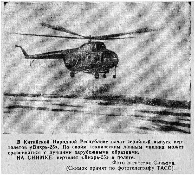 kp-1959-03