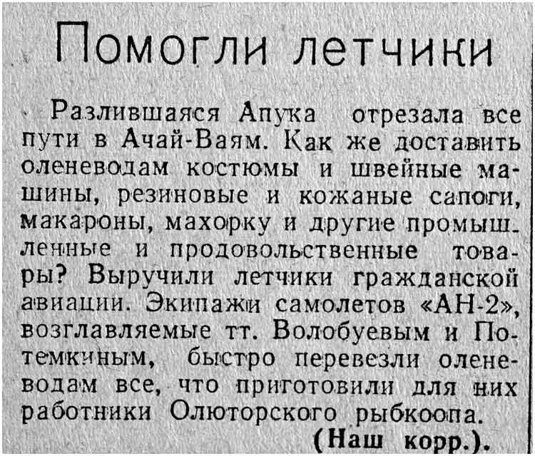 kp-1959-04