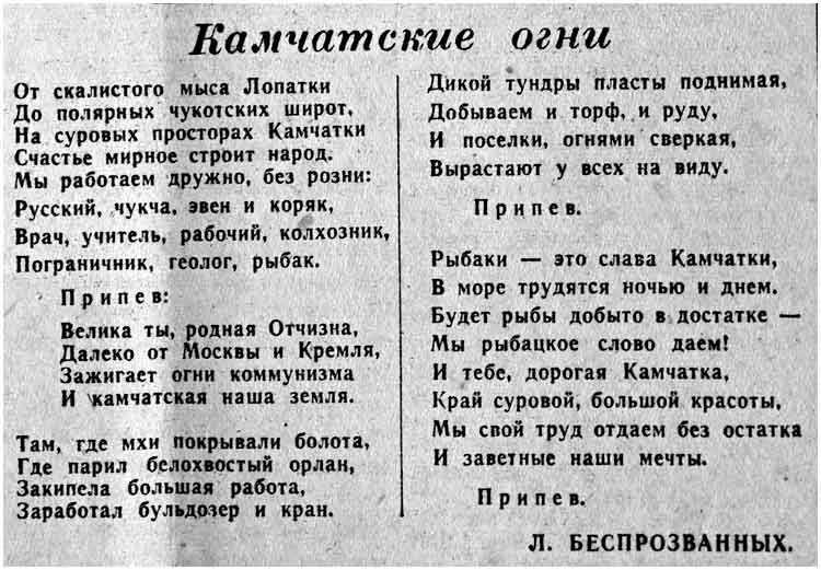 kp-1959-11