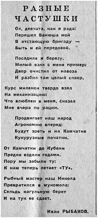 kp-1959-12